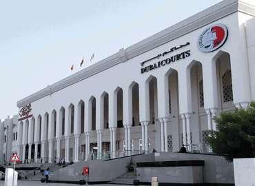 شعبة التحري والاستدلال بمحاكم دبي و