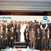 تطلق كونيكا مينولتا مؤتمر موزعين الشرق الأوسط في دبي